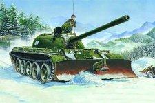 Trumpeter Russischer Panzer T-55 Modell 1958 mit BTU-55