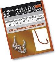 DAM Sumo Spezi-Wurm