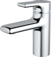 Ideal Standard Attitude Einhebel-Waschtisch-Armatur (A4594)