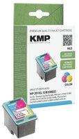 KMP H43 (color)