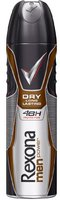 Rexona Men Power Deodorant Spray (150 ml)