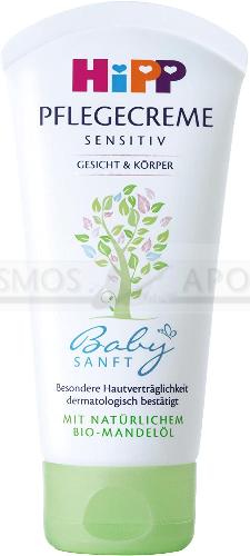 Hipp Babysanft Pflege-Creme (75 ml)