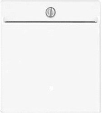 Merten Card-Schalter (315460)