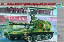 Trumpeter Chinesischer Panzer 152 mm Typ 83 (00305)