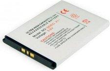 Various Akku Sony-Ericsson Xperia X1i (AK-ER-X1)