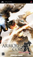 Armored Core 3 Portable: The Raven's Haven (PSP)
