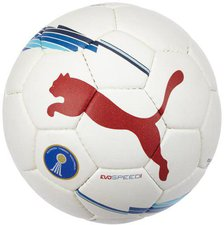 Puma evoSPEED 1 HB Handball
