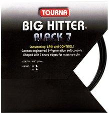 Unique Sports Tourna Poly Big Hitter Black 12m
