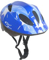 Sport Direct Boys Child Cycle Helmet