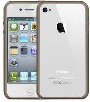 Logotrans Standard Silikon (iPhone 4)