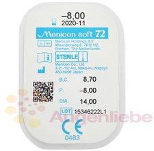 Menicon Soft 72 -13,75 (1 Stk.)