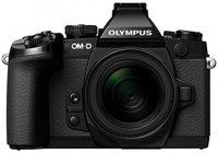 Olympus OM-D E-M1 Kit 45 mm