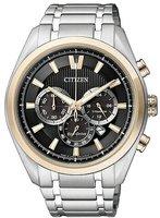 Citizen Eco-Drive Titanium ( CA4014-57E)