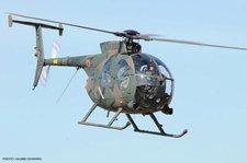 Hasegawa OH-6D J.G.S.D.F. (609975)