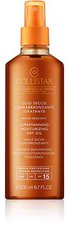 Collistar Supertanning Dry Oil SPF 15 (200 ml)