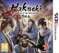 Hakuoki: Memories of the Shinsengumi - Limited Edition (3DS)