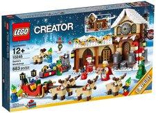 LEGO Creator - Weihnachtliche Werkstatt (10245)