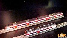 Liliput Triebwagen Domino Regionalps (133942)