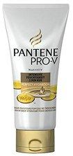 Pantene Perfect Hydration 2 Min Intensiv-Kur (200ml)