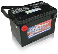 IntAct Start Power 12V 70Ah (57010)