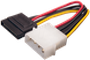 Goobay SATA Stromkabel 0,13m (50674)