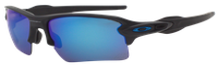 Oakley Flak 2.0 XL OO9188-20 (polished white/sapphire iridium)