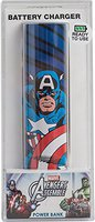 Tribe Powerbank Marvel Captain America