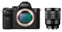 Sony Alpha 7 II Kit 16-35 mm