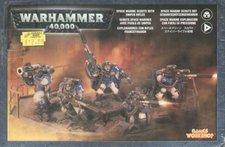 Games Workshop Space Marines Scouts mit Scharfschützengewehren
