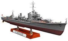 """Hasegawa IJN Destroyer Type Koh Yukikaze  """"Operation Ten-Go 1945 """" (40022)"""