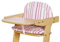 Pinolino Sitzverkleinerer Komfort Stoff Streifen