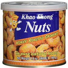 Khao Shong Honey Roasted Cashews (185 g)
