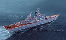 Dragon Russian Navy Nuclear Guided Missile Cruiser Pyotr Veliky (7038)