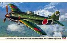 Tamiya Kawanishi N1K1 Ja Shiden Type 11 (09870)