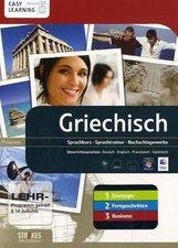 Strokes Easy Learning Griechisch Komplettpaket (Win) (DE)