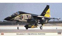 Hasegawa Mitsubishi F-1