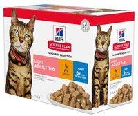 Hills Feline Adult Light Huhn (85 g)