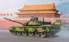 HobbyBoss PLA ZTZ 99B MBT (82440)