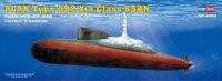 HobbyBoss Plan Type 092 Xia Class Submarine (83511)