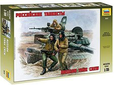Sirius Russian Modern Tank Crew (3615)