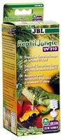 JBL ReptilJungle UV 310 (23 W)