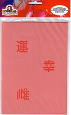 Eulenspiegel Schablone Chinese Characters II (456040)