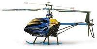 Jamara E-Rix 250 RTF (038400)