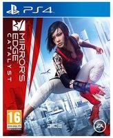Mirror's Edge 2 (PS4)