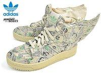 Adidas Profi K