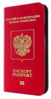 Ozaki O!Coat Reisepaß Russia (Galaxy S4)
