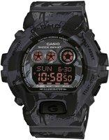 Casio G-Shock (GD-X6900-1ER)