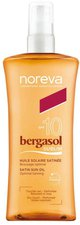 Bergasol Dry Oil SPF 10 (125 ml)