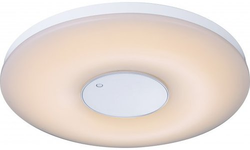 Globo Lighting Felion (41322)