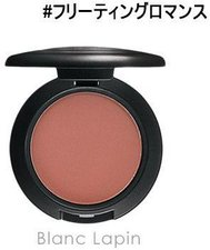 MAC Cosmetics Pro Longwear Blush (6 g)